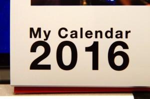 fujifilm-calendar-2016