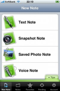 evernote-for-iphone01