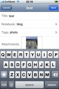 evernote-for-iphone04