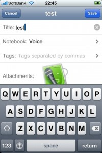 evernote-for-iphone09